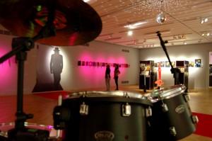 UDO. Die Ausstellung. Foto: Dennis Conrad